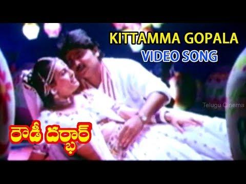kittamma-gopala- -video-song- -rowdy-darbar- -vijaya-shanti- -dasari-narayana-rao telugu-cinema-zone