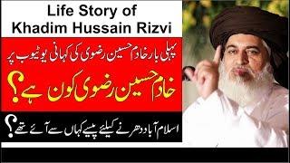 Islamabad Dharna & Story of Khadim Hussain Rizvi