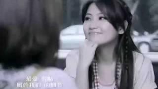 S.H.E - Suo Zhu Shi Jian (Locked In Time) 锁住时间 [HD] Download Link Lyric
