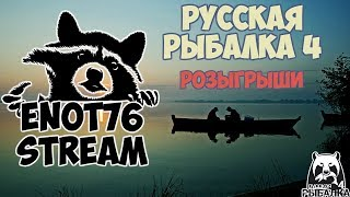 Русская рыбалка 4 Рыбалка на спиннинг Волхов Куори Ладога