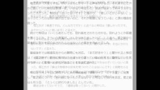 タレントの熊切あさ美(35)が16日、東京都内で元ライブドア社長の...