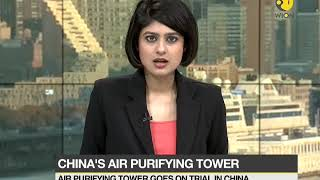 China's air purifying tower