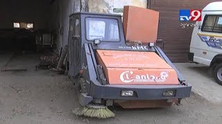 Road sweeping machine failed to clean Bhavnagar, money spent on machines goes in vain