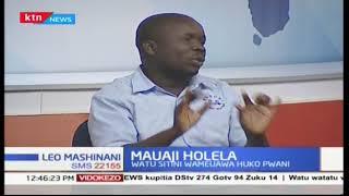 Polisi walauminiwa kwa mauaji ya watu tisini kwa mwaka | Mauji Holela