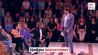 Сколько Малахов заработал для «Первого канала»