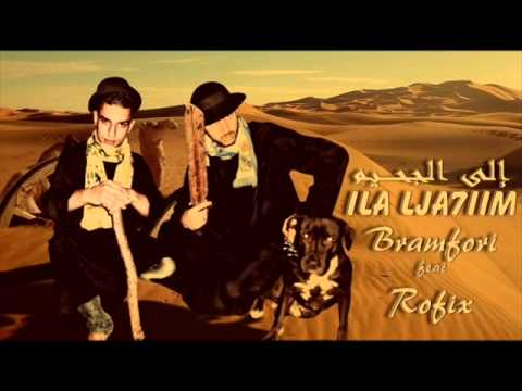 rofix ft bramfori ila lja7im mp3