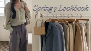 (Haul) 봄 색감 가득 꾸안꾸 데일리 룩북자켓, 블…