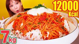 【大食い】ワンパンで簡単クリームパスタ!トロ〜リブラータチーズを手作りして一緒に食べる[伊藤園 黒豆茶]7kg [10人前]12000kcal【木下ゆうか】