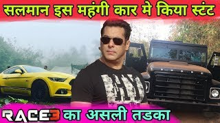 Salman khan Car in Race 3 | Bangkok Car Stunt Shooting | Jacqueline Fernandez