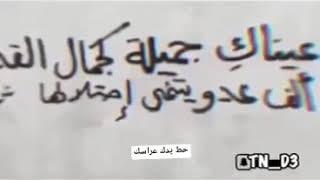 عيناك جميله كجمال القدس ألف عدو يتمنى احتلالها/// حالات واتس اب
