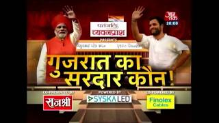 The 1st phase of Gujarat elections witnessed 68 percent voting but ...