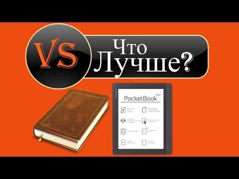 thesis on internet vs books To the topic for most people watching television is better than reading thesis and then books the articles are missing from this compare and contrast essay.