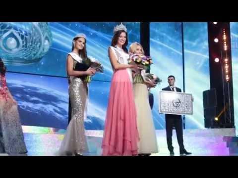 Финал конкурса «Мисс Россия»