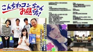 ゲスト NMB48 松村芽久未 めぐみん NMB48最新情報 http://ameblo.jp/you...