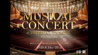 THE MUSICAL CONCERT at IMPERIAL THEATRE in JAPAN<For JLODlive>★
