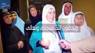 بالفيديو .. تأمين الجيش العراقي للحجاج خلال رحلتهم من مكة