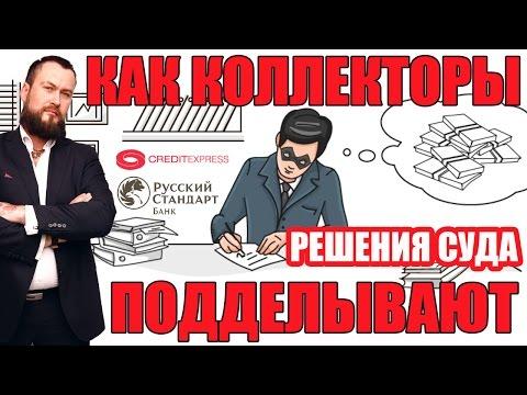ипотека в сбербанке отзывы клиентов москва