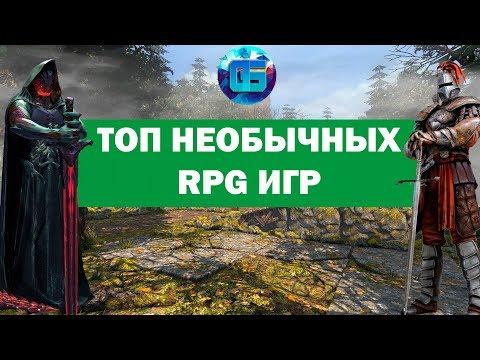 Топ Необычных RPG Игр, о которых вы могли не слышать