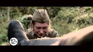 А ЗОРИ ЗДЕСЬ ТИХИЕ... (2015) ТВ спот #5 (15сек) HD