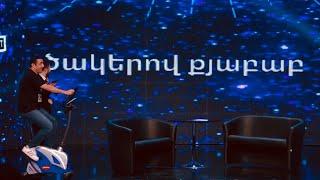Sport Club 03 /Մաս 4/ - Կամո Սեյրանյան