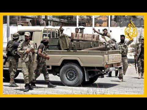 حكومة الوفاق تبسط السيطرة على شمال غربي ليبيا  - نشر قبل 8 ساعة