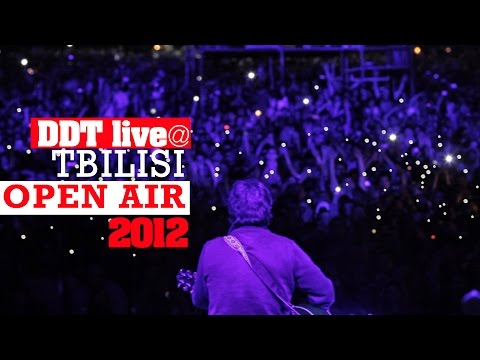 DDT at Tbilisi Open Air 2012 - full live concert