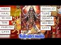 Maa Kalratri Full Screen  world of the bast whatsapp status video 2019
