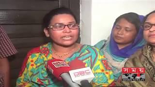 সংরক্ষিত নারী সদস্যকে লাঞ্ছিতের প্রতিবাদে কর্মবিরতি   Rangpur News   Somoy TV
