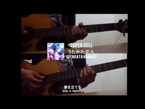 supercell - Utakata Hanabi (acoustic instrumental)