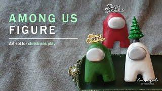 크리스마스 어몽어스 마블 석고방향제 만들기 : Chri…