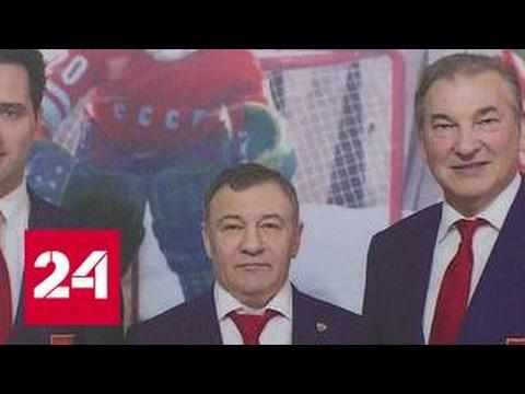 Лучший хоккейный вратарь планеты празднует 65-летний юбилей