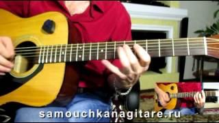 Flamenco Guitar - Cover Тональность ( Сm ) Как играть на гитаре песню