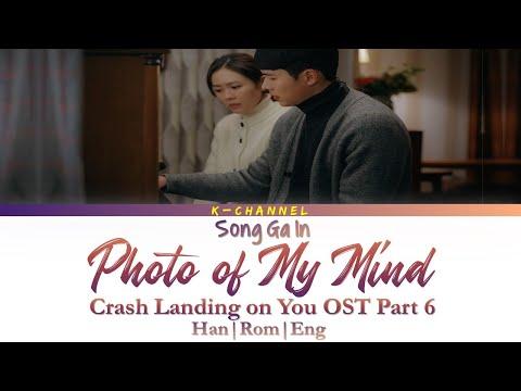 Photo Of My Mind 내 마음의 사진 - Song Ga In 송가인 | Crash Landing On You OST Part 6 | Han/Rom/Eng/가사