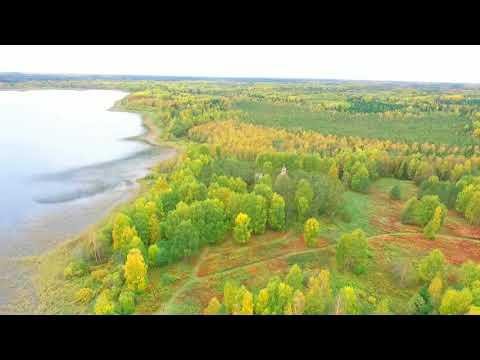 Робозеро Белозерский район Вологодская область