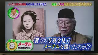 昭和VS平成ヒーロー・ヒロインランキングより抜粋 直撮り糞野郎.