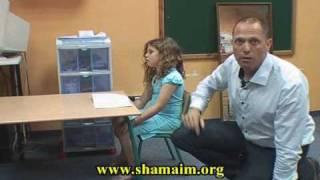 מכון שמיים - ישיבה נכונה / http://www.shamaim.org