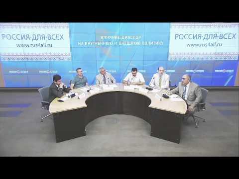 Влияние диаспор на внутреннюю и внешнюю политику   22 июля 2015 1