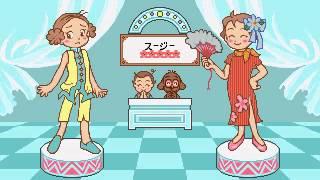 [PICO] スージーちゃんとマービー おてつだいだ~いすき!| Susie-chan to Marvy o-Tetsudai Da~isuki!