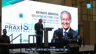 Mahathir: Malaysia to enhance ASEAN collaboration to cushion trade war impact
