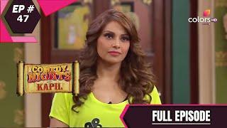 Comedy Nights With Kapil | कॉमेडी नाइट्स विद कपिल | Episode 47 | Bipasha Basu
