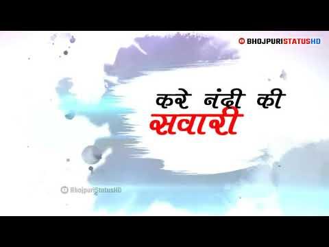 mera-bhola-hai-bhandari-status