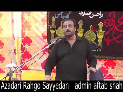 Zakar Saqlain abbas ghulo Majlis 02 Muhram Lakhi Shah HFD 2017 1439 Hijri p02
