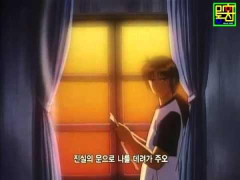 소년탐정 김전일 original 3 op - 용서(Animation music)
