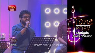 Tharakavi @ Tone Poem with Harshana Dissanayake Thumbnail
