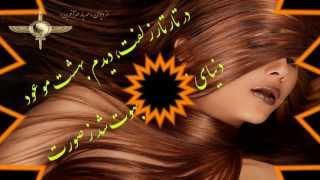 Mehrafarin TV 29: PEYMANEH MOHABAT