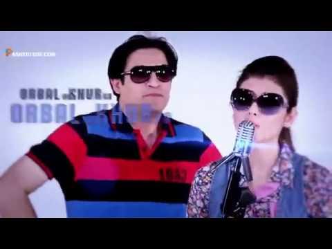 Zeek Afridi and Najeeba Faiz Pashto New HD Song 2013 Tor Orbal De Khor Ka Jeenay