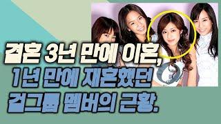 힐링 산장 쥬얼리 이지현 이혼 간단 정리. 충격적인 이혼 사유 가 공개 됐다.