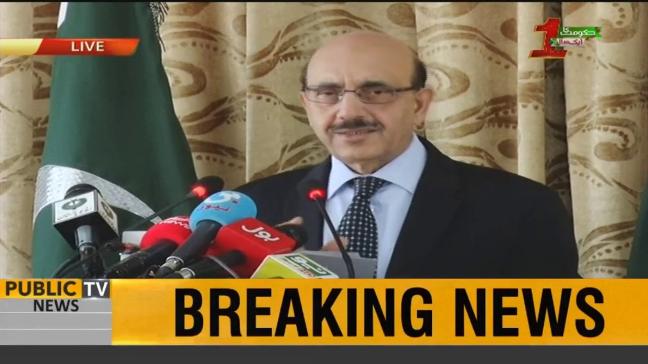 President AJK Masood Khan Press Conference in Islamabad   20 August 2019