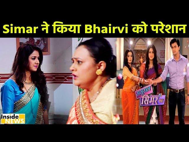 Sasural Simar Ka-?????? ???? ?? | Bhairvi and Simar Talks About Upcoming Episode