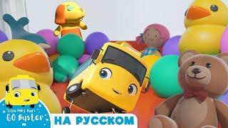 Бастер и автомат с игрушками Мультики для детей Автобус Бастер Детские Песни